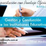 Gestion y Conduccion de las Instituciones Educativas